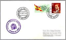 Matasellos Oficina Tecnica Oficial DEFENSOR DEL PUEBLO - Postal Office Of The SPANISH OMBUDSMAN. 1984 - Organizaciones