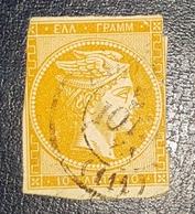 GRECE : Hermès N°13, Oblitéré - 1861-86 Grands Hermes