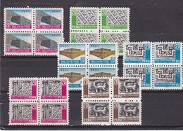 Peru Nº 485 Al 490 En Bloque De Cuatro - Peru