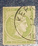 Greece 1886  SC # 53 Cote 9.5€ - Used Stamps