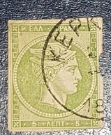 Greece 1886  SC # 53 Cote 9.5€ - 1861-86 Grands Hermes