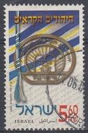 ISRAEL 2001 Nº 1557 USADO SIN TAB - Israel
