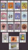 1984-1985-1986-1987 TURKEY TOPKAPI MUSEUM 4x Sets MNH ** - Neufs