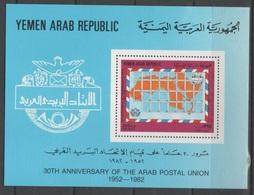 Yemen 1982 - Arab Postal Union Bf - Yemen