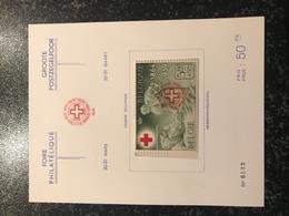 Timbre 75éme Anniversaire Croix Rouge - Belgique