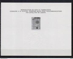 ZNP 5 LESSIVE  ZWART WIT VELLETJE 1973 (fr) - Feuillets Noir & Blanc