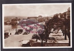 Q1417 - BEYROUTH - Avenue Des Français - Liban - Lebanon