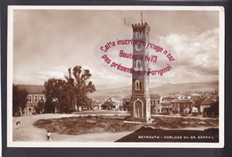 Q1423 - BEYROUTH - Horloge Du Gr. Serrail - Liban - Lebanon