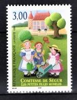 FRANCE  1999 - Y.T. N° 3253 - NEUF** - Frankreich