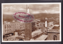 Q1425 - BEYROUTH - Grande Mosquee Et Municipalité - Liban - Lebanon