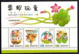 Republic Of China 1992 MNH Sc 2843a Sheet Of 4 $5 Children's Toys - 1945-... République De Chine