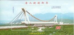 Republic Of China 2001 MNH Sc 3373 Sheet $25 Chientan Train Station - 1945-... République De Chine
