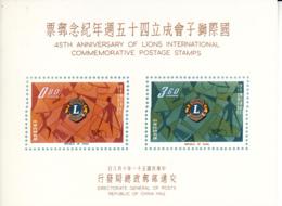 Republic Of China 1962 MNH Sc 1360a Imperf Sheet Of 2 Lions International, 45th Anniversary - 1945-... République De Chine