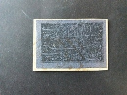 """AFGHANISTAN  أفغانستان AFGANISTAN AFGHANES 1898 Year """"1316"""" On Stamps - Thin Colored Paper Violet Grey FRAGMANT COVER - Afghanistan"""