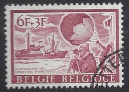 SHIP ZUIDPOOL-BATEAU ANTARCTIQUE - Belgique