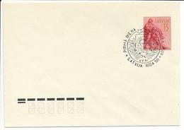 Mi U 4 III FDC Stationery Cover / Fragment Of Monument Lāčplēsis - 4 May 1991 - Lettonie