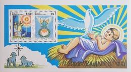 SRI  LANKA  1988 Christmas S/S - Stamps