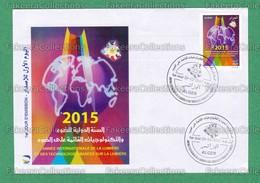 ALGERIA 2015 - INTERNATIONAL YEAR Of LIGHT & TECHNOLOGY 1v FDC MNH ** - Map, Physics, VIBGYOR Lights, UN Joint Issue - Argelia (1962-...)