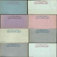 J) 1880 MEXICO, UNIVERSAL POSTAL UNION, POSTCARD, PAPER VARIETIES, SET OF 8 XF - Mexico
