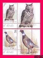 TRANSNISTRIA 2019 Europa CEPT Theme Nature Fauna National Birds Owl Pheasant 2v+2 Labels MNH - 2019