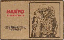 Télécarte DOREE Japon / 110-639 - Culture Tradition - Musique Tambour - Music Japan GOLD Phonecard - MD 1737 - Japan