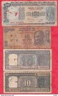 Inde 12 Billets Dans L 'état - Inde