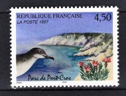 FRANCE  1997 - Y.T. N° 3057 - NEUF** - Frankreich