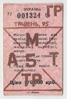 8880 Monthly Ticket Kiev Ukraine Tram, Funicular, Trolleybus, Bus, Subway 1995 Price: 170 Thousand Karbovanets - Season Ticket