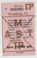 8881 Monthly Ticket Kiev Ukraine Tram, Funicular, Trolleybus, Bus, Subway 1995 Price: 170 Thousand Karbovanets - Season Ticket