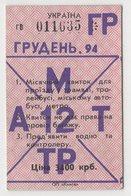 8882 Monthly Ticket Kiev Ukraine Tram, Funicular, Trolleybus, Bus, Subway 1994 Price: 3400 Karbovanets - Season Ticket