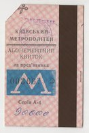 8883 Monthly Ticket With Magnetic Tape Kiev Ukraine Subway 1990s Price: 90000 Karbovanets - Season Ticket