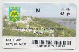 8884 Student's Monthly Ticket Kiev Ukraine Subway 2013 - Season Ticket