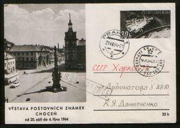 Czechoslovakia 1964 Stationery Postcard Space - Covers & Documents