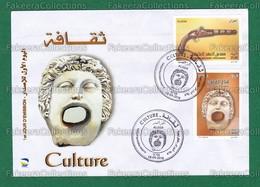 ALGERIA 2016 - CULTURE 2v MNH ** FDC - Antique PISTOL, WEAPONS, MASK - As Scan - Kulturen