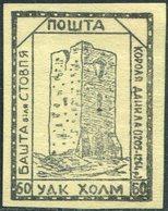 WW2 1941 Poland GG Hilfspost CHOLM Chelm TOWER Ukraine German Occupation Local Post Deutsche Besetzung Kholm Kulm WWII - Occupation 1938-45