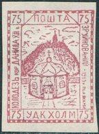 WW2 1941 Poland GG Hilfspost CHOLM Chelm Ukraine German Occupation Local Post Deutsche Besetzung Kholm Kulm WWII - Occupation 1938-45