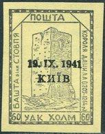 WW2 1941 Poland GG Hilfspost CHOLM Chelm Ukraine German Occupation KIEV Local Post Deutsche Besetzung Kholm Kulm WWII - Occupation 1938-45