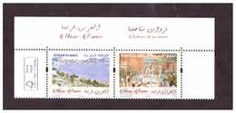 Maroc. Coin De 2 Timbres De 2019. Émission Commune Maroc-France. Art. Tableaux. Majorelle Et Cézanne. - Kunst