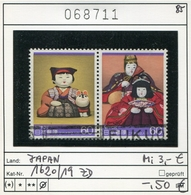 Japan - Japon - Nippon - Michel 1620-1619 - Oo Oblit. Used Gebruikt4 - 1926-89 Emperor Hirohito (Showa Era)