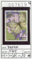 Japan - Japon - Nippon - Michel 1705   - Oo Oblit. Used Gebruikt - 1926-89 Keizer Hirohito (Showa-tijdperk)