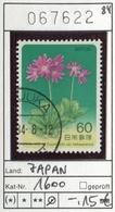 Japan - Japon - Nippon - Michel 1600   - Oo Oblit. Used Gebruikt - 1926-89 Emperor Hirohito (Showa Era)
