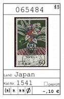 Japan - Japon - Nippon - Michel 1541   - Oo Oblit. Used Gebruikt - 1926-89 Empereur Hirohito (Ere Showa)