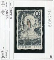 Japan - Japon - Nippon - Michel 1522   - Oo Oblit. Used Gebruikt - Used Stamps