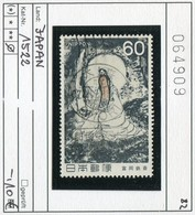 Japan - Japon - Nippon - Michel 1522   - Oo Oblit. Used Gebruikt - 1926-89 Keizer Hirohito (Showa-tijdperk)