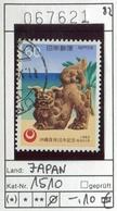 Japan - Japon - Nippon - Michel 1510   - Oo Oblit. Used Gebruikt - Used Stamps