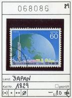 Japan - Japon - Nippon - Michel 1829  - Oo Oblit. Used Gebruikt - 1926-89 Keizer Hirohito (Showa-tijdperk)