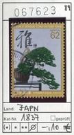 Japan - Japon - Nippon - Michel 1837  - Oo Oblit. Used Gebruikt - Usati