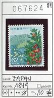 Japan - Japon - Nippon - Michel 1849  - Oo Oblit. Used Gebruikt - 1926-89 Keizer Hirohito (Showa-tijdperk)