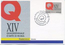 ITALIA - FDC MAXIMUM CARD 2005 - QUADRIENNALE DI ROMA - ANNULLO SPECIALE - Cartoline Maximum