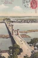 UKRAINE---KIEV---le Pont De Chaines--voir 2 Scans - Ukraine